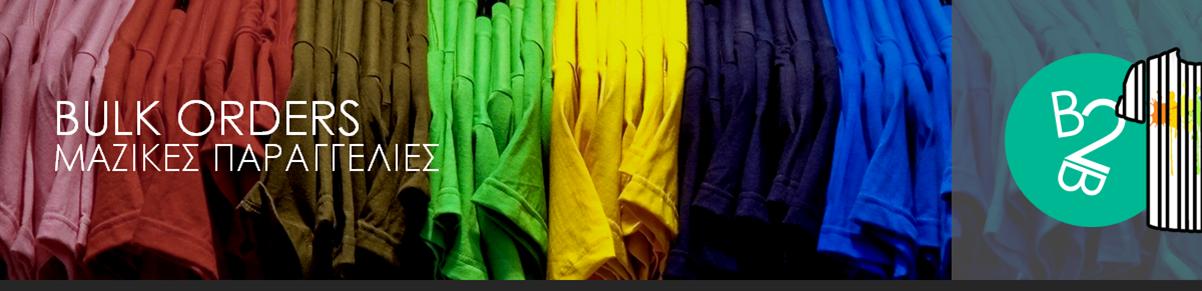 βρειτε dresscode shirts dresscose